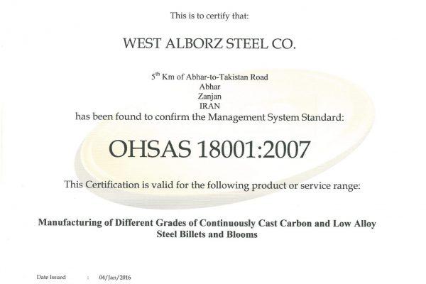 S45C-318013002270_0005